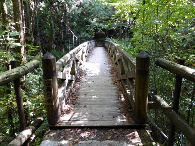 夕森かけ橋3