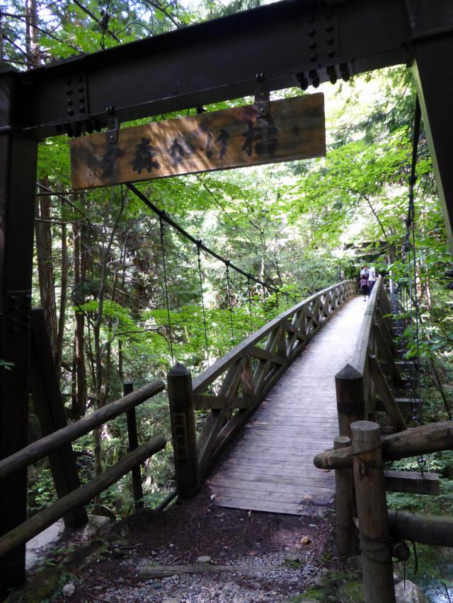 夕森かけ橋4