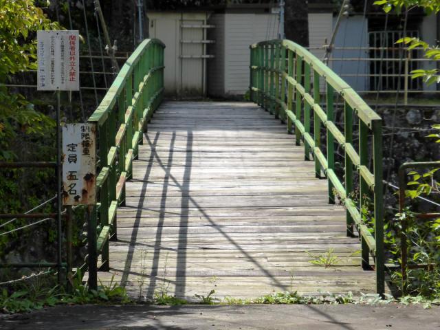 上﨟ヶ滝橋0