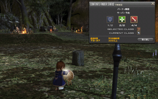 FF14_201409_10.png