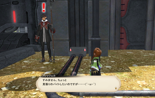 FF14_201410_14.png