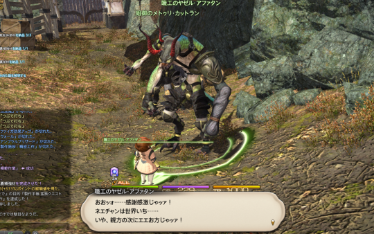 FF14_201410_19.png