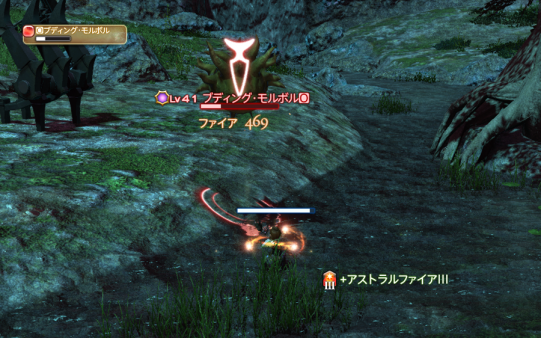 FF14_201410_38.png