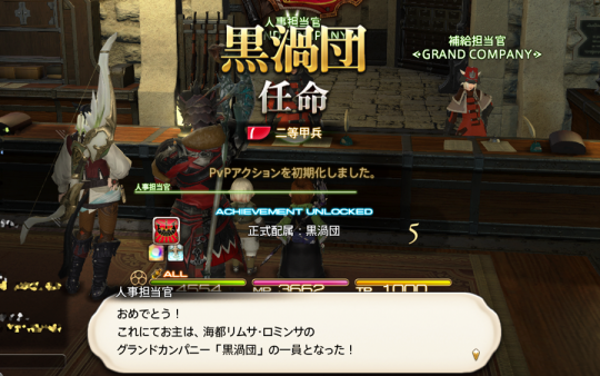 FF14_201410_47.png
