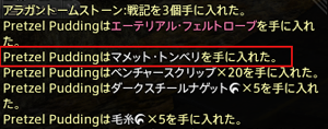 FF14_201410_48.png