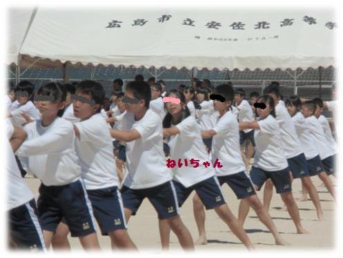 体育祭-5