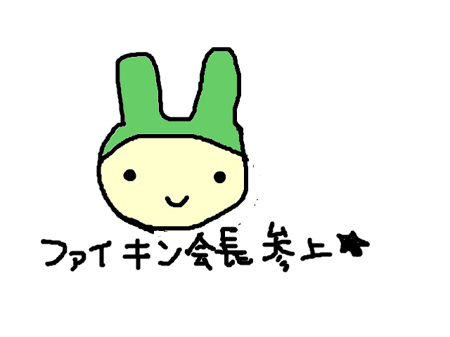snap_tabutabu0321_201491203144.jpg