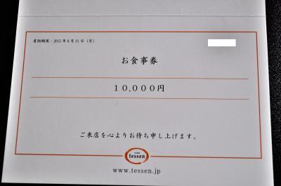 DSC_0006_convert_20140729100621.jpg