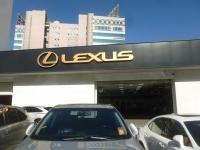 LEXUSサービスセンター140915