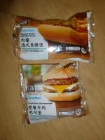 肉醬德式香腸堡&雙層牛肉起司堡140919