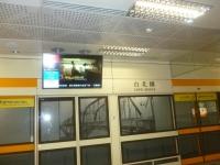 MRT台北橋駅140919