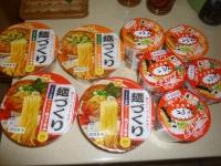 頂好で安売りの日本製カップ麺141003