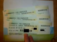 LAMIGO中信兄弟戦チケット141015