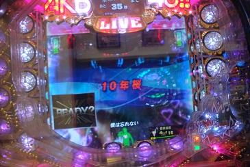 a1DSC03214.jpg