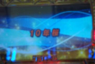 a1DSC03538.jpg