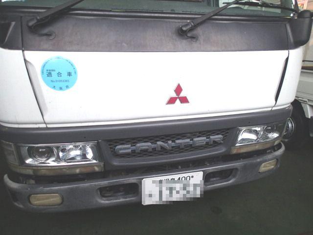 三菱 キャンター