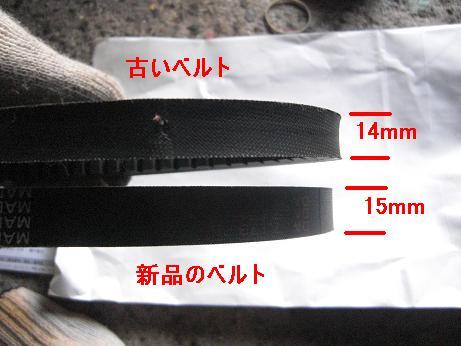 CIMG4658.jpg