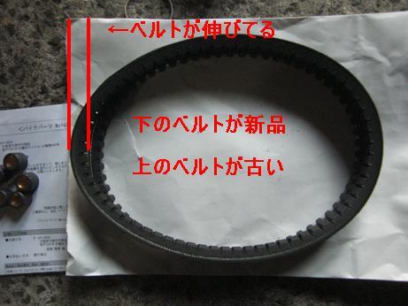 CIMG4659.jpg