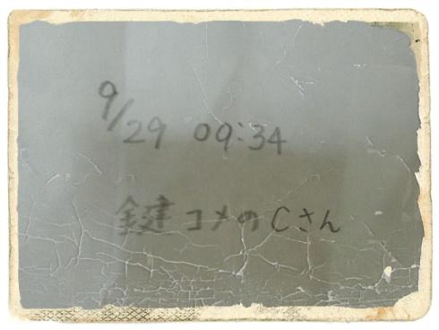20141003-005015-0005.jpg