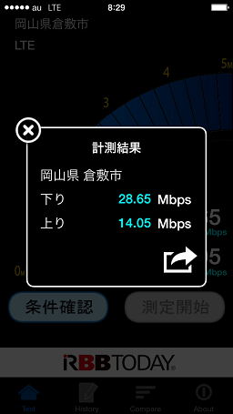 20140924001.png