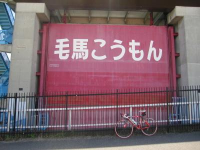 2014_08_20_03.jpg