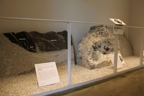 稲葉花崗岩