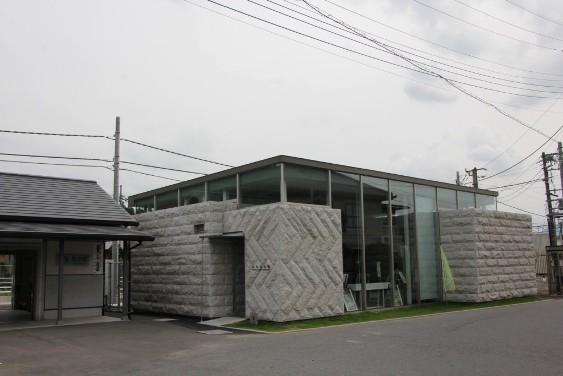 石の百年館