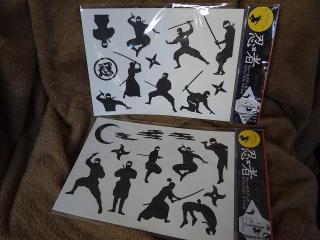 Ninja_Sticker01.jpg