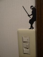 Ninja_Sticker02.jpg