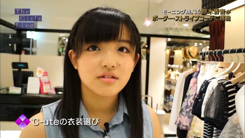 「The Girls Live」モーニング娘。'14 鈴木香音
