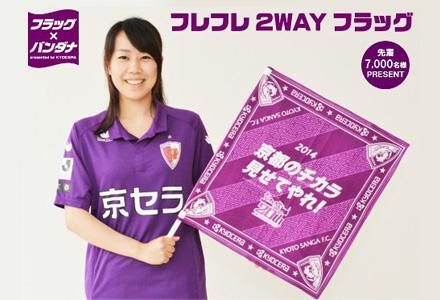 0726fukuoka_062.jpg