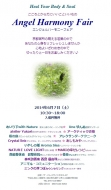 flyer06072014.jpg