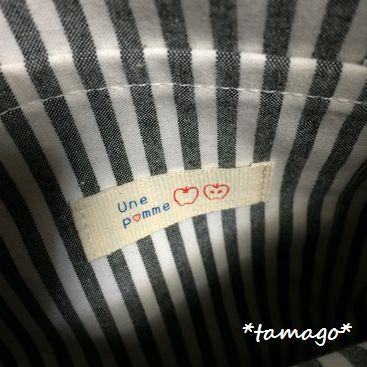 tamago_145.jpg