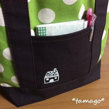 tamago_146.jpg