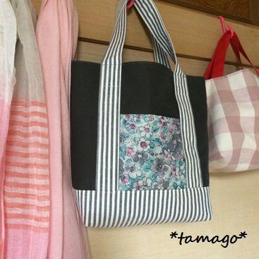 tamago_154.jpg