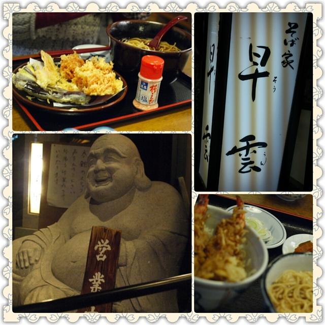PhotoFancie2014_04_19_02_48_33.jpeg
