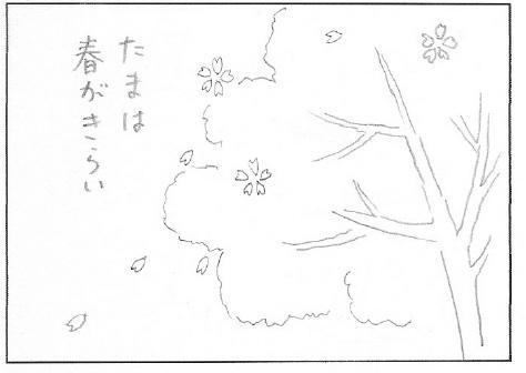 kisetsu1