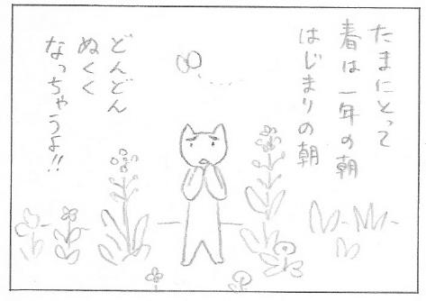 kisetsu2