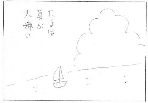 kisetsu3
