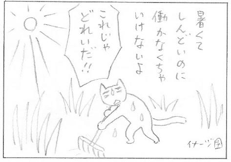 kisetsu4