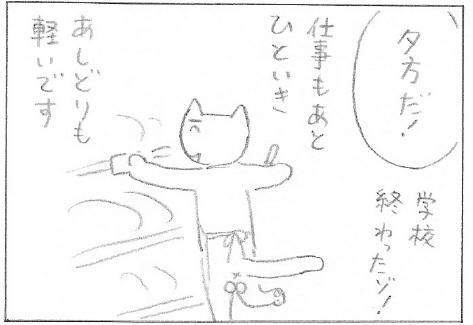 kisetsu8