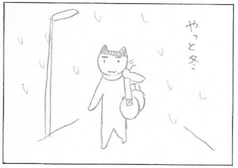 kisetsu9