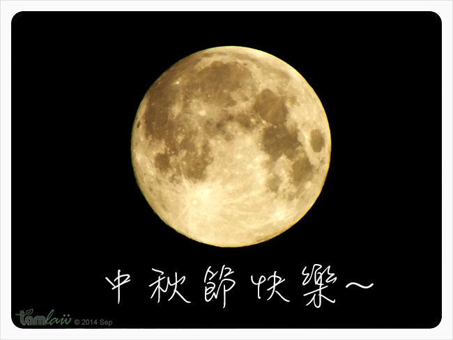 20140908_moon.jpg