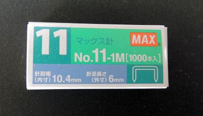 140225max04.jpg