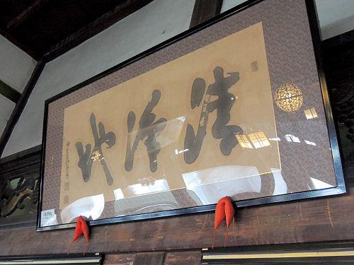 140317yoshii07.jpg