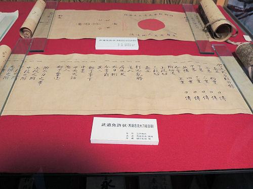 140317yoshii29.jpg