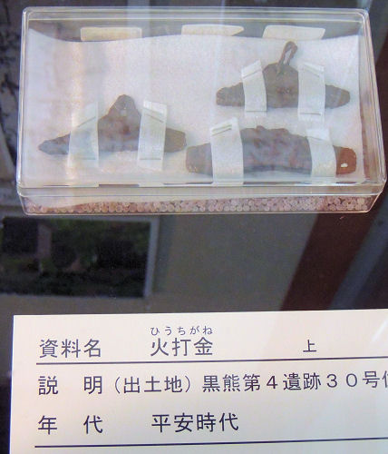 140317yoshii30.jpg