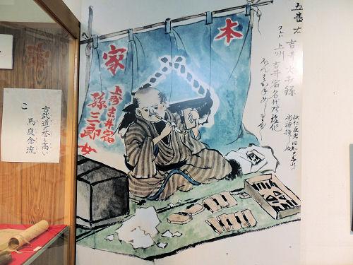 140317yoshii33.jpg