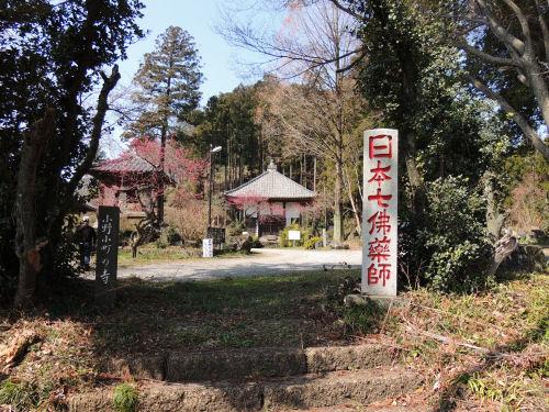 140330murahi28.jpg