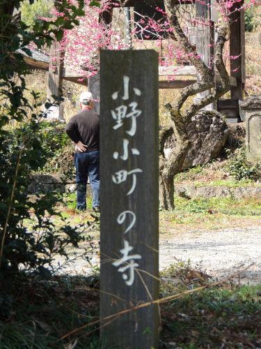 140330murahi29.jpg